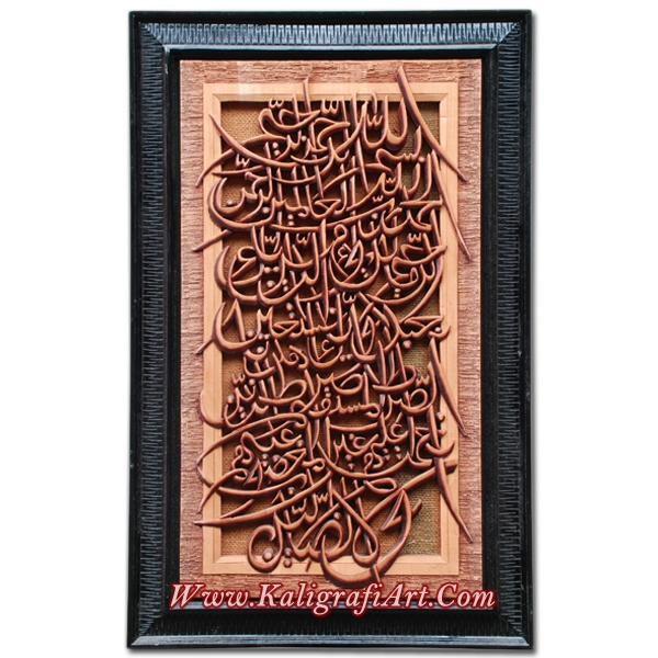Kaligrafi Surat Al Fatihah Kaligrafi Art