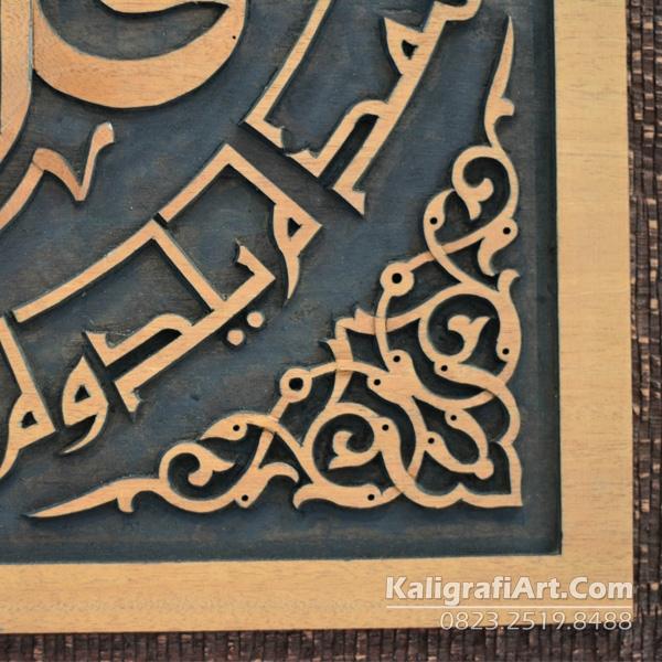 Kaligrafi Khat Kufi Dan Tsuluts Surat Al Ikhlas Kaligrafi Art