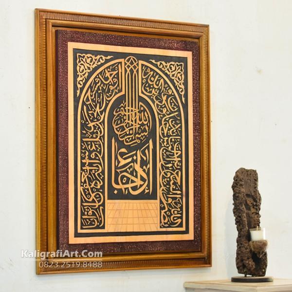 Kaligrafi Surat Annasr Mihrab Masjid Kaligrafi Art