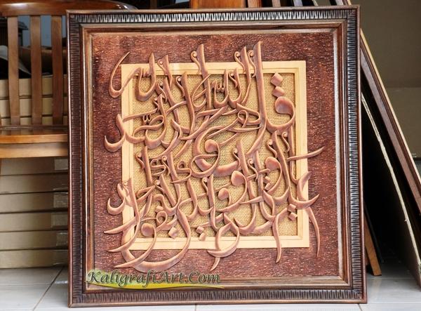 Kaligrafi Khat Diwani Surat Al Ikhlas Kaligrafi Art